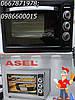 Электродуховка для выпечки ASEL AF - 0023, духовой шкаф електрический Асель объёмом 33 литра
