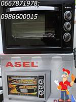 Электродуховка для выпечки ASEL AF - 0023, духовой шкаф електрический Асель объёмом 33 литра, фото 1