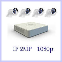 Комплект видеонаблюдения на 4 IP камеры 2MP