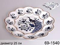 Блюдо для яиц Lefard Павлин 69-1540