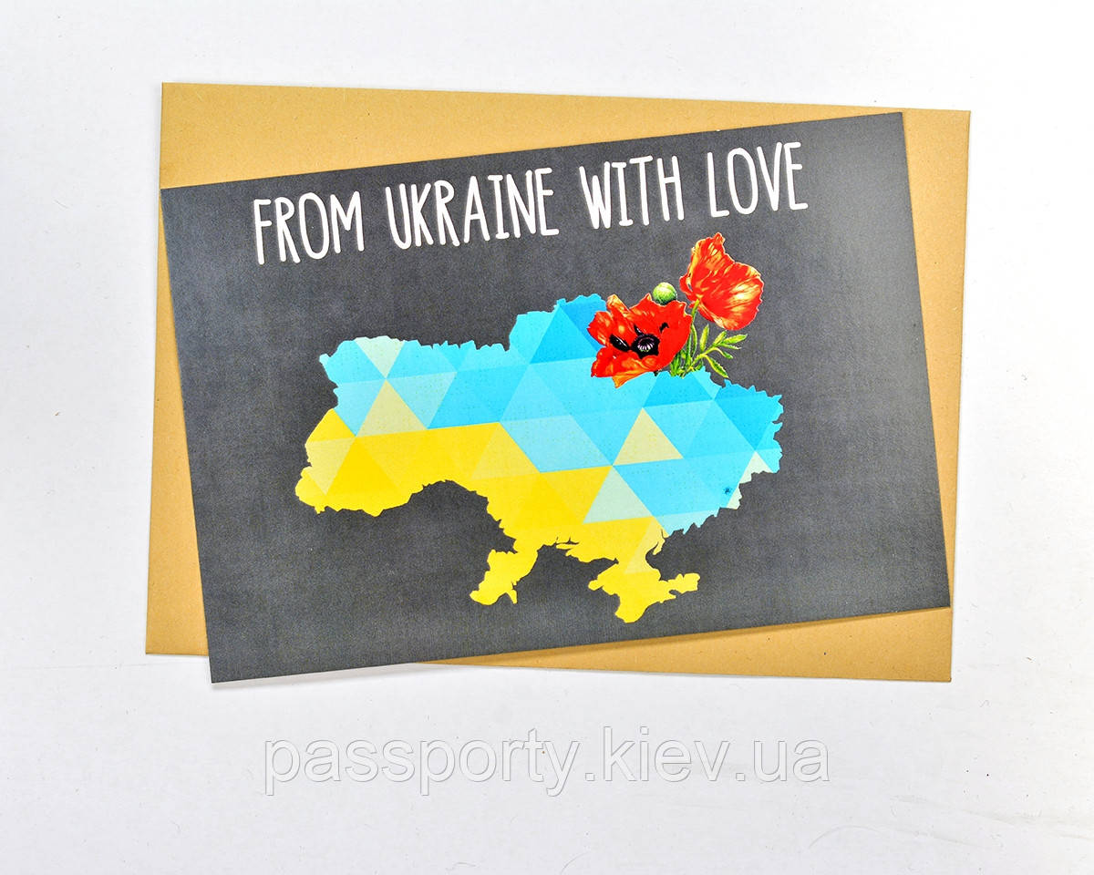 From ukraine with love postcard
