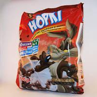Hopki (500г)