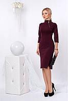 Модное деловое платье воротник-стойка в актуальном цвете марсала