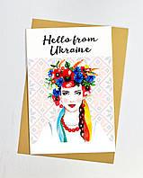 Открытки оптом Hello from ukraine