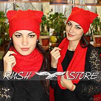 Набор шапка с ушками + шарф