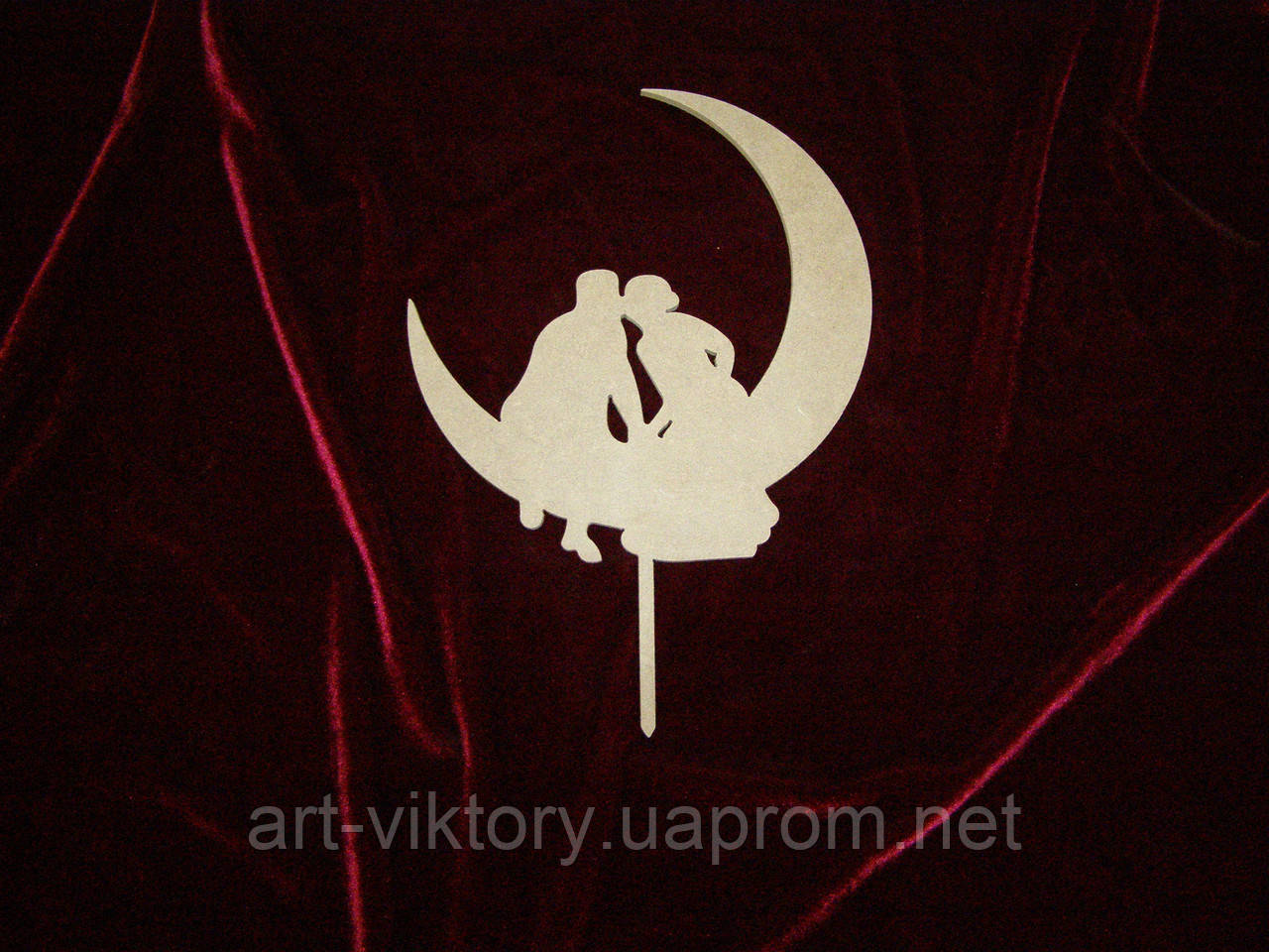 Топпер Пара на луне (19 х 20 см), декор