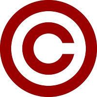 Авторский договор