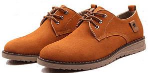 Чоловіче і жіноче взуття