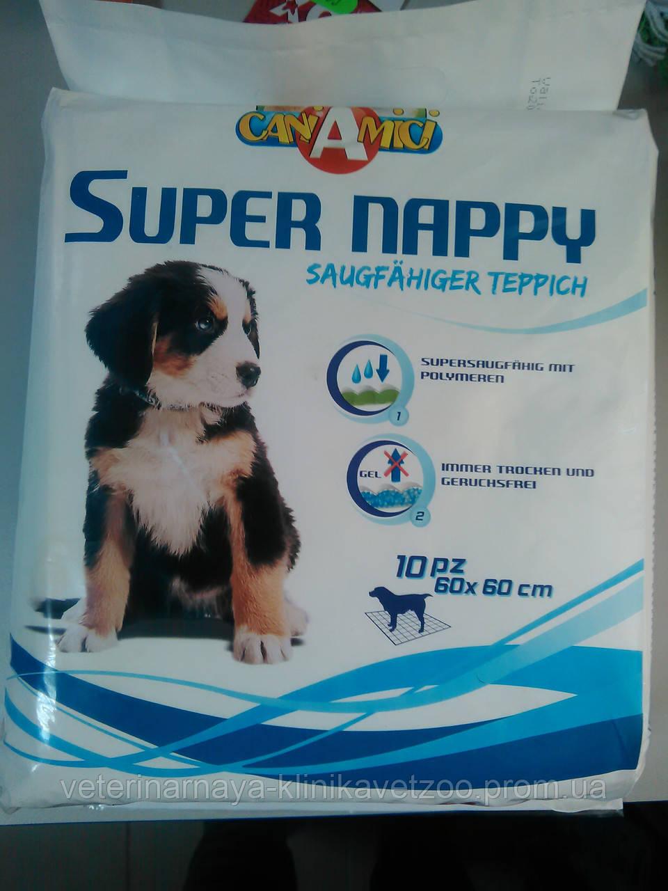 Пелёнки для собак и щенков  60х60 10шт в уп.