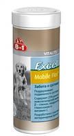 8in1 (8в1) Excel MOBILE FLEX 150г - порошок-добавка с глюкозамином и хондроитином для здоровья суставов собак