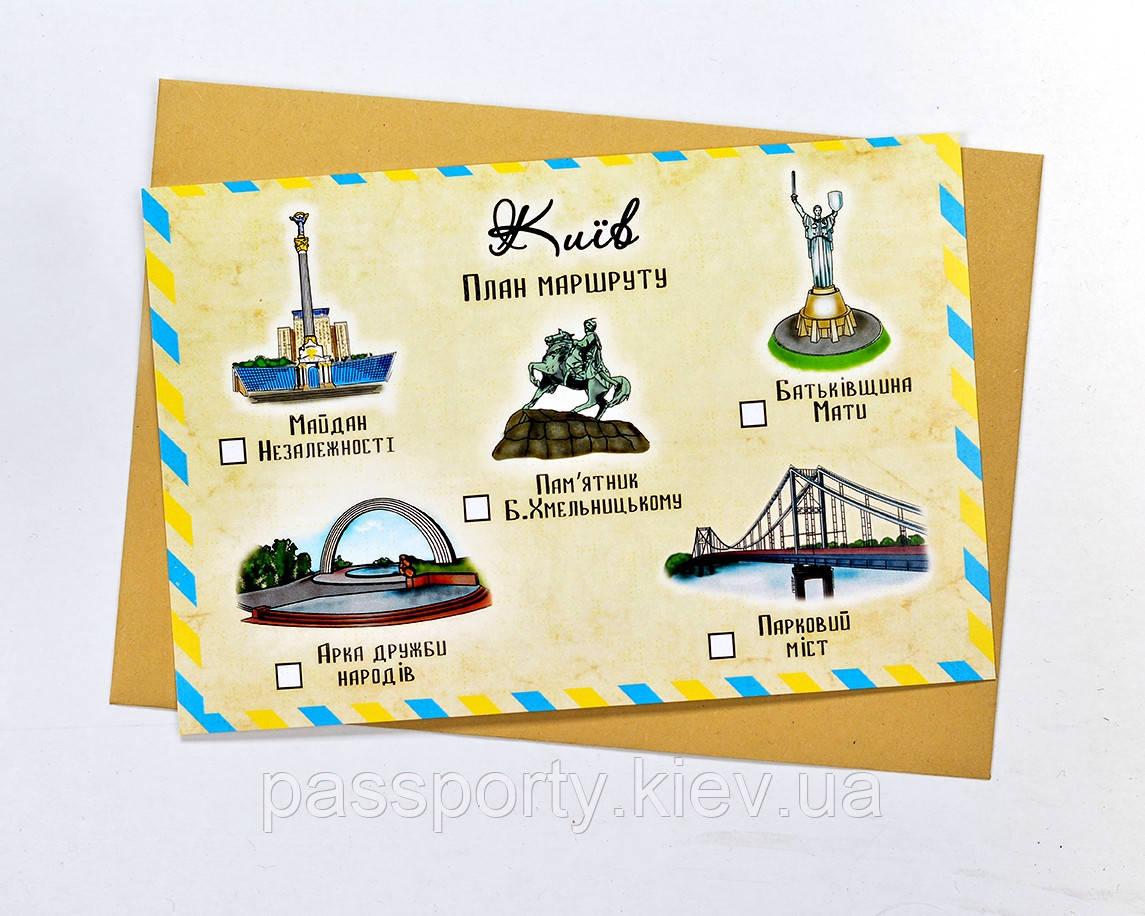 Купить открытки оптом