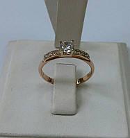 Кольцо из золота с фианитами, фото 1
