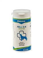 Canina FELL O.K биотин и микроэлементы для собак, 125 шт