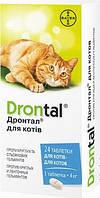 Bayer (Байер) DRONTAL ДРОНТАЛ - антигельминтное средство для кошек, 1 табл.