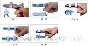 Шини фіксують палець П-121, П-127, П-128, П-129, П-130