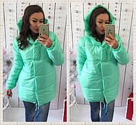 """Женская зимняя куртка """"Зефирка"""", фото 1"""