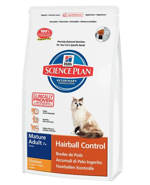 Hill`s SP MATURE ADULT 7+ Hairball Control 1.5 кг - корм для кошек от 7 лет для выведение шерсти