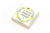 12 причин любить  Украину