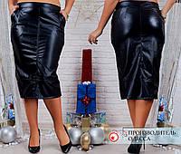 Чёрная юбка-карандаш с карманами