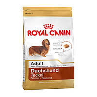 Royal Canin (Роял Канин) DACHSHUND - корм для такс старше 10 месяцев, 1.5кг