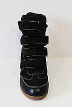 Зимние ботинки Phany 025, фото 2