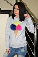 Свитшот женский Мороженое, женский свитшот теплый, дропшиппинг украина