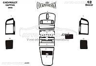 Декоративные накладки на панель приборов Chevrolet Captiva I 2006-2012 из 13 элем