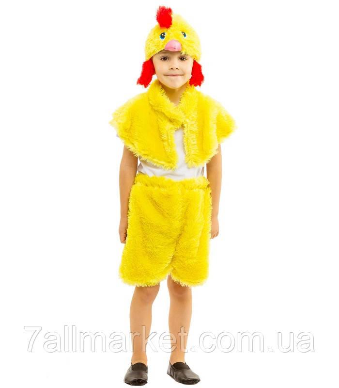 """Костюм Цыпленка на мальчика 3-7 лет (Украина) """"KARNAVAL"""" оптом в Одессе на 7 км, фото 1"""