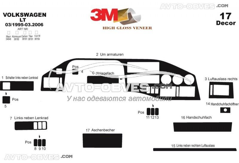 Декор на торпеду VW LT из 17 элем (наклейки)