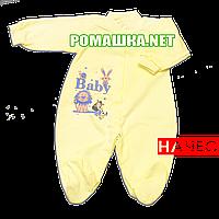Человечек для новорожденного р. 68 с начесом ткань ФУТЕР 100% хлопок ТМ Алекс 3043 Желтый3