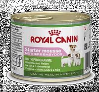 Royal Canin STARTER MOUSSE - консервы для щенков (мусс) до 2 месяцев, 195г