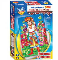 Набор для творчества Ranok-Creative Картинка с пайеток Украиночка (15165005У)