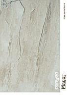 Керамогранитные ступени, керамогранит для террас и бассейнов Mayor Ceramica. Коллекция Canyon.
