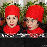 Набор шапка+шарф хомут