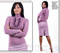 Трикотажная фрезовая блуза, фото 1