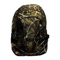 Рюкзак камуфляжный три отделения 30х43х15  см
