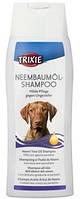 Trixie Neem Tree Oil Shampoo 250 мл - увлажняющий шампунь для собак с маслом мелии