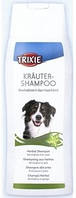 Шампунь Trixie (Трикси) HERBAL SHAMPOO - травяной шампунь для собак, 250мл