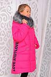 """Куртка детская зимняя """"Любовь"""" Рост:116-146см, фото 2"""