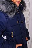 """Куртка детская зимняя """"Любовь"""" Рост:116-146см, фото 4"""