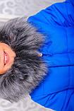 """Куртка детская зимняя """"Любовь"""" Рост:116-146см, фото 5"""