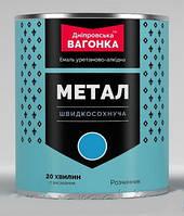 Алкидная модифицированная «Эмаль быстросохнущая по металлу» (чёрная)