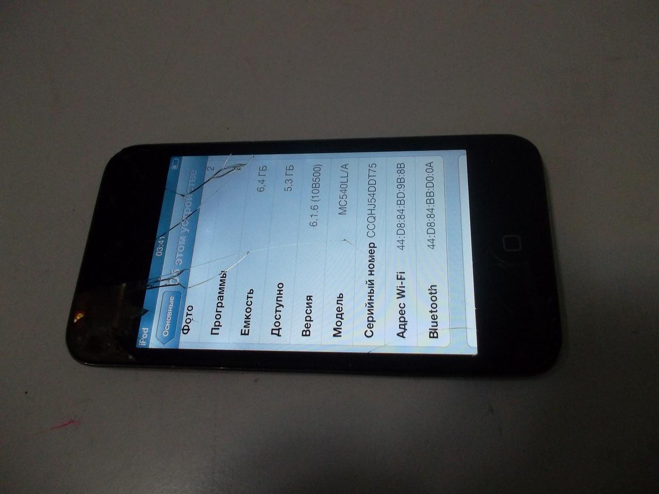 Apple Ipod 4 8gb #1645