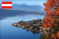 В Австрию