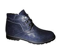 Мужские зимние ботинки синего цвета