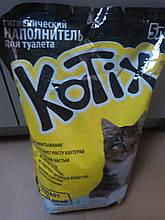 Наполнители кошачьего туалета Kotix 5л..