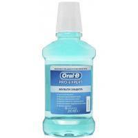 Ополіскувач для порожнини рота Oral-B Pro-Expert Мультизащита 250 мл (5013965797347)