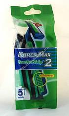 Super Max Comfort Grip Одноразовый бритвенный станок 5 шт.