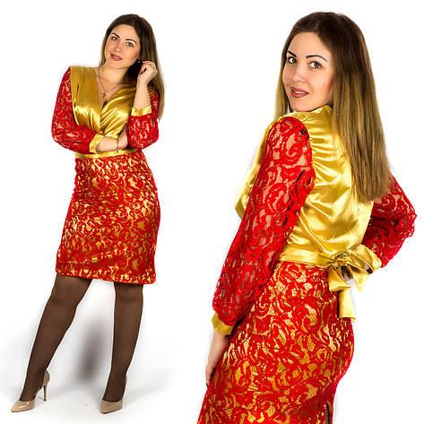 Красное платье 152052Б, большого размера, фото 2