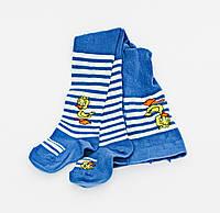 Голубые колготки в полоску для мальчика р. 80-86